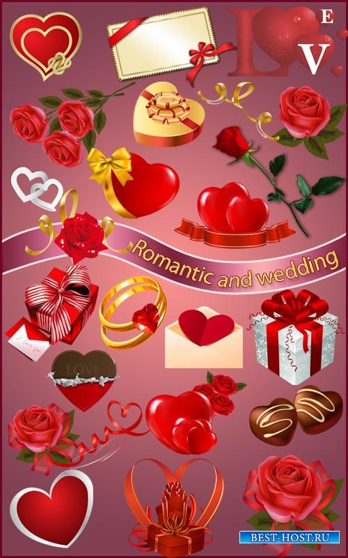 Романтический и свадебный клипарт PNG