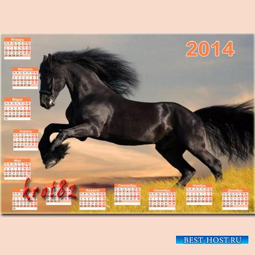 Красивый русско-английский календарь на 2014 год – Год лошади