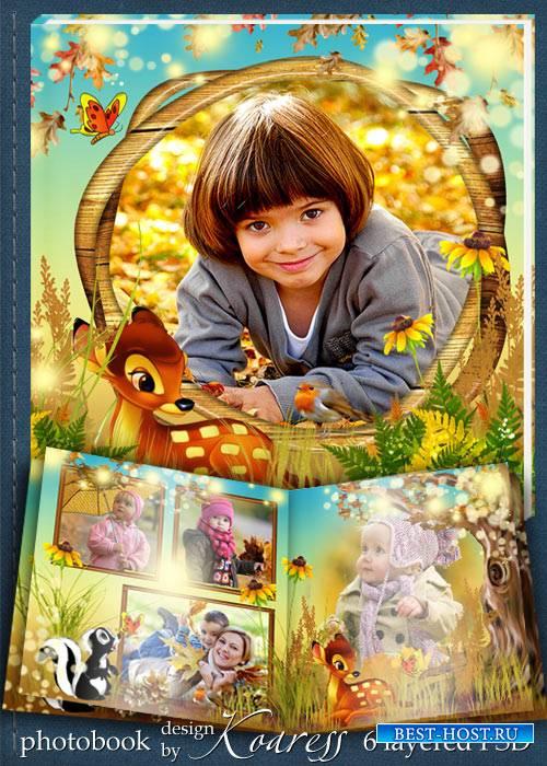 Детский фотоальбом для фотошопа - Бэмби и его друзья в осеннем лесу