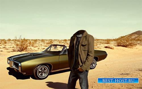 Среди песков на американском авто - шаблон для фотошопа