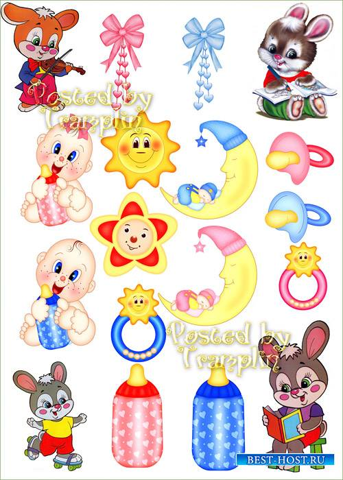 Детский клипарт - Пустышки, бутылочки, игрушки, зверушки