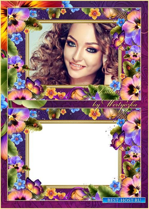 Рамка для фотошопа - анютины глазки, изящные цветочки