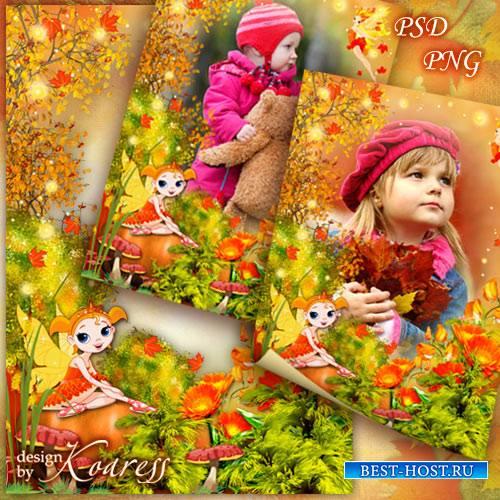 Детская фоторамка - Сказочная осень лес разрисовала