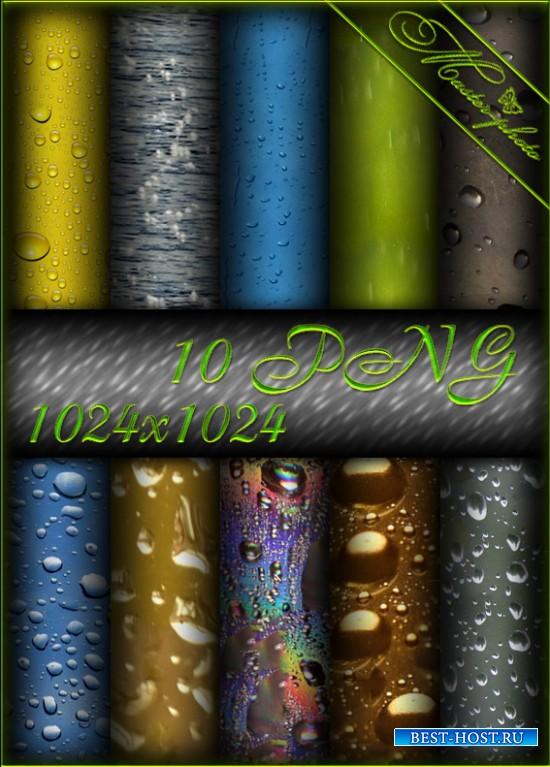 Большая коллекция текстур - Капельки воды