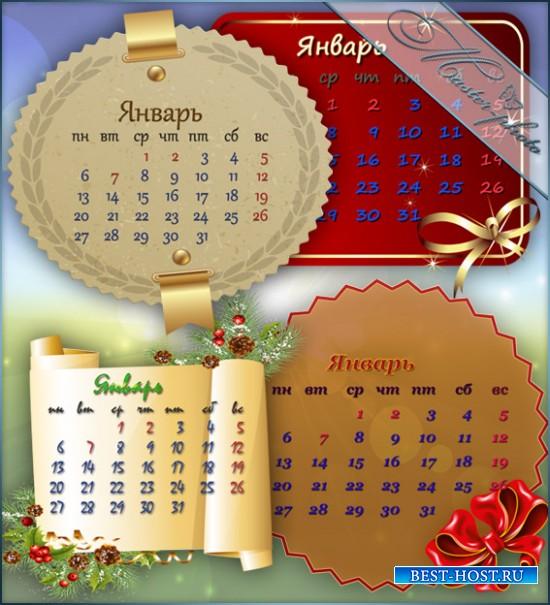 PSD календарная сетка - На 2014 год лошади