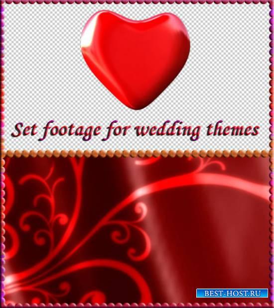 Свадебный набор футажей - Сильная любовь