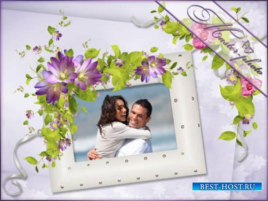 Рамка романтическая - Летние чувства