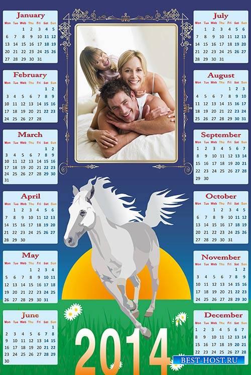 Календарь на 2014 год с лошадью и семейное фото