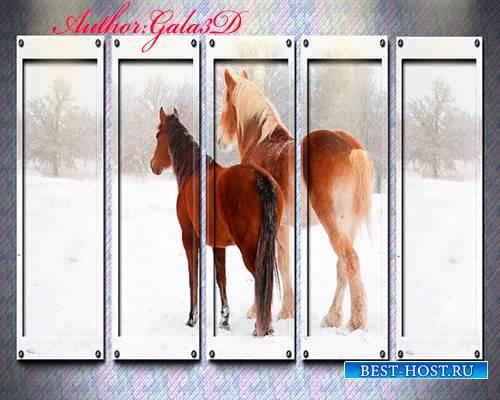 Полиптих в psd формате - Две лошади