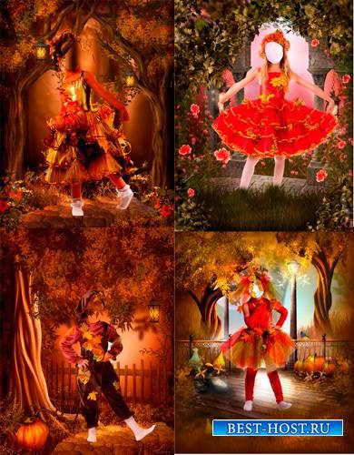 Шаблоны для фотошопа – Осенний вернисаж