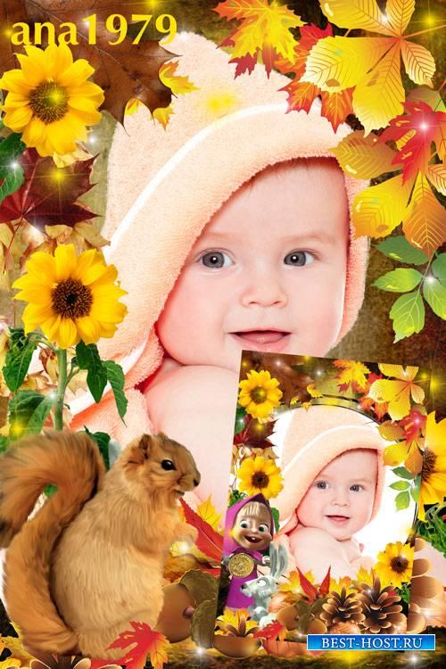 Рамка для детских фото - Сказочная осень