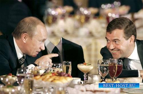 PSD шаблон - Ужин с президентами