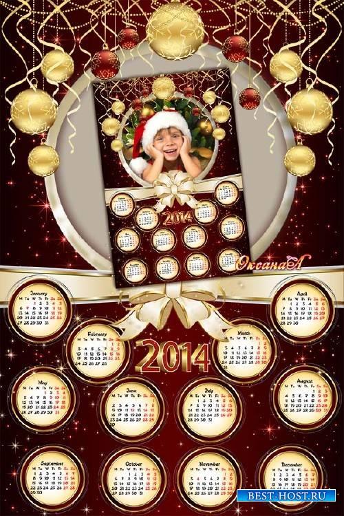 Календарь на 2014 год - Бордо