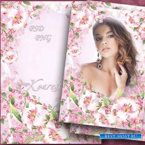 Романтическая цветочная рамка для фото - Нежность и мечтательность