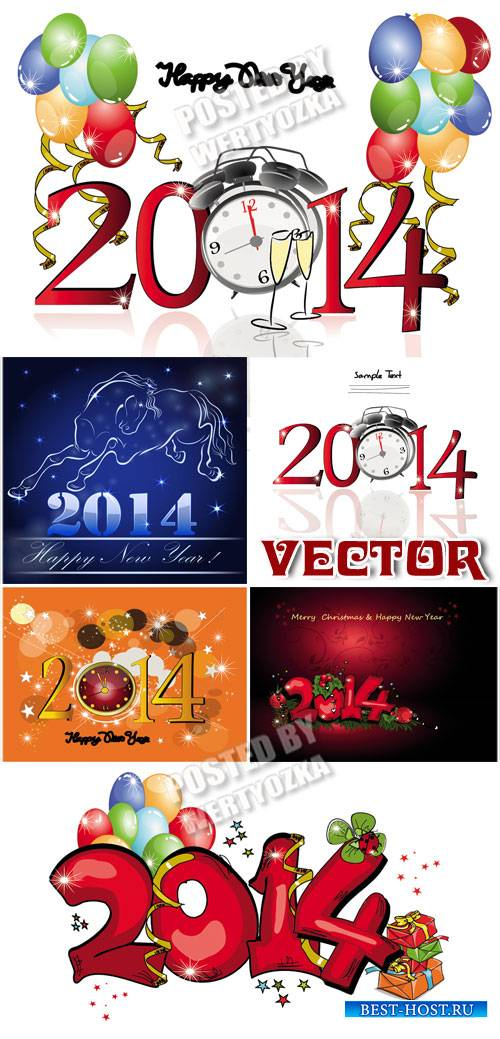 2014, год лошади / 2014, year of the horse - Stock vector