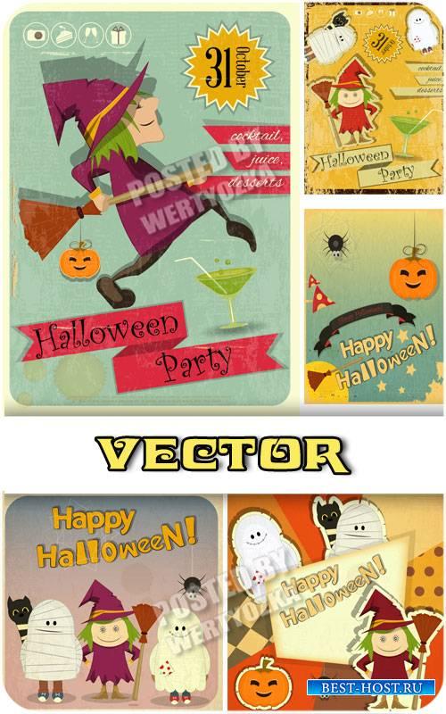 Хэллоуин в винтажном стиле / Halloween in vintage style - vector stock