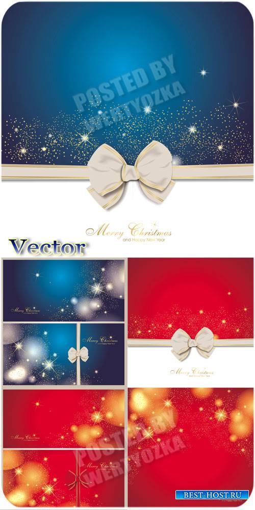 Новогодние сверкающие фоны / Christmas sparkling background - stock vector
