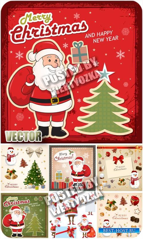 Санта Клаус и новогодние элементы / Santa Claus and Christmas elements - st ...