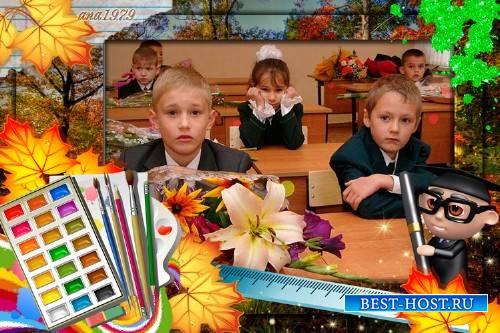 Рамка для фото – Школьная пора