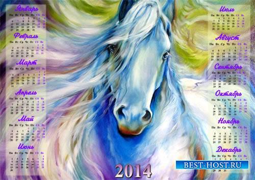 Настенный календарь - Красивая лошадка