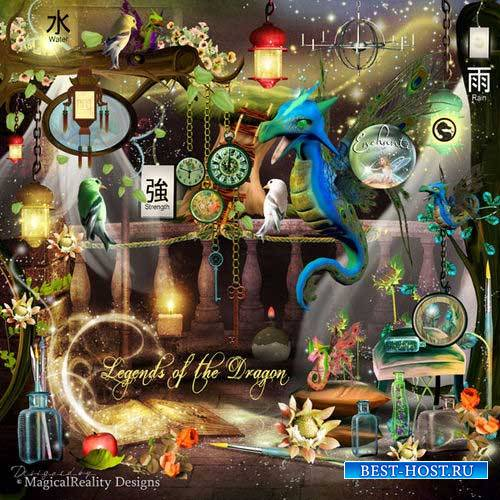 Чарующий волшебный скрап-комплект - Легенды Дракона
