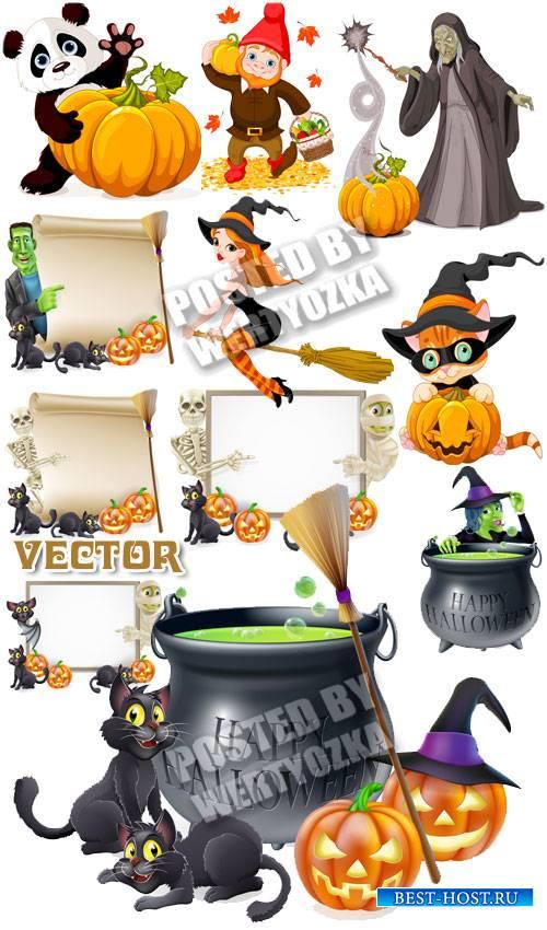 Привидения, ведьмы и черные кошки на хэллоуин / Halloween - stock vector