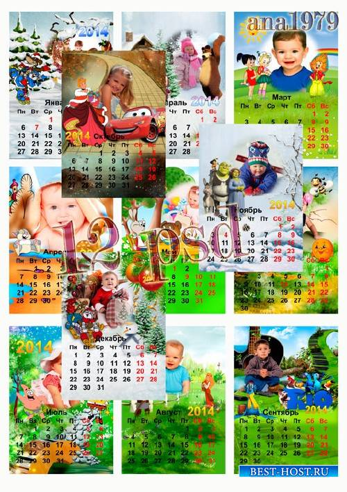 Перекидной календарь на 2014 год - Герои мультфильмов