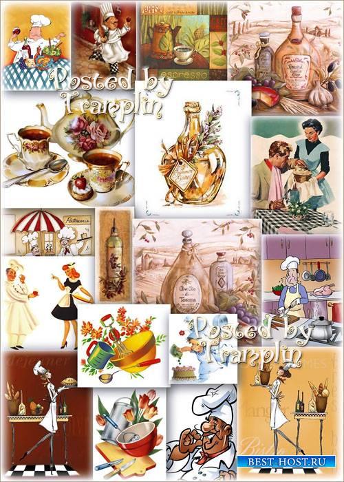 Картинки для декупажа - Кухня