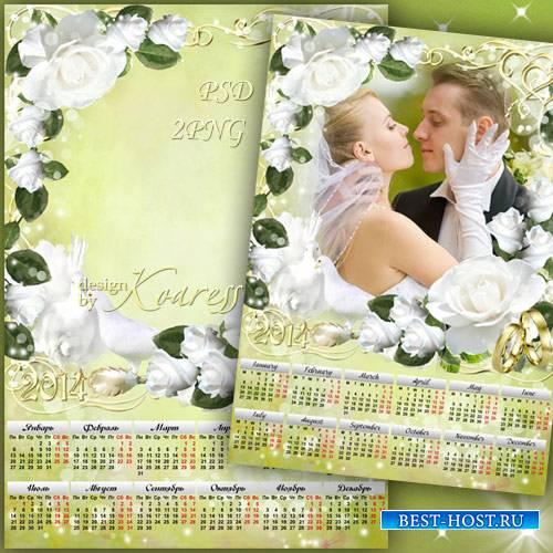 Свадебный календарь-фоторамка на 2014 год для фотошопа - Белые цветы