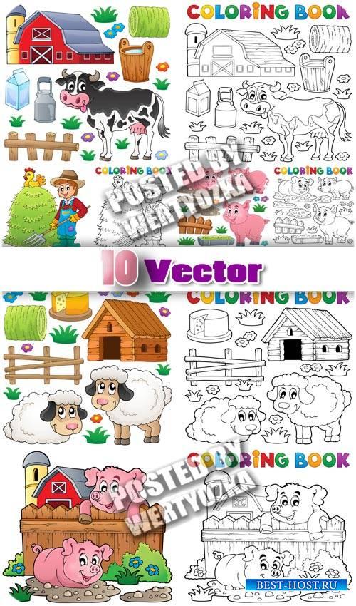 Раскраски для детей, домик в деревне, животные / Coloring pages for kids -  ...