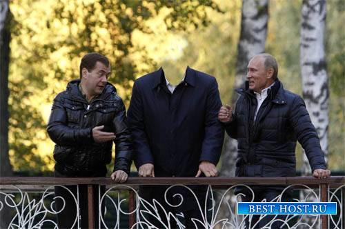 Шаблон для фотошопа - Судья в споре между Медведевым и Путиным