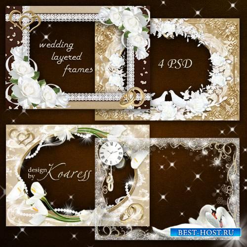 Набор из 4 свадебных рамок для фото - Созвездие Любви