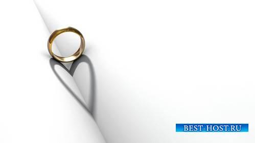 Обручальное кольцо [MOV]