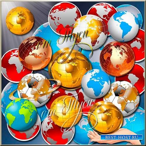 Клипарт - Глобус - это шар земной