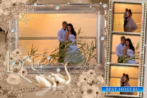 Рамка для фотошопа - На острове любви
