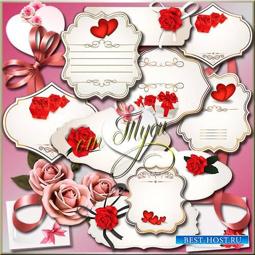PSD исходник - Романтические приглашения