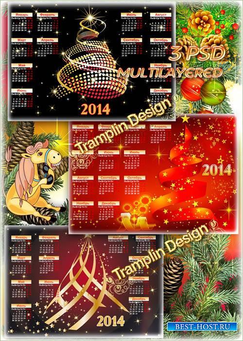 Набор календарей 2014 – Елочка зажгись