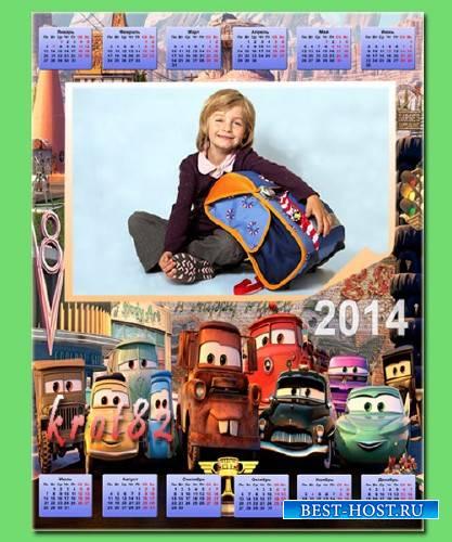 Детский календарь для фотошопа на 2014 год с тачками