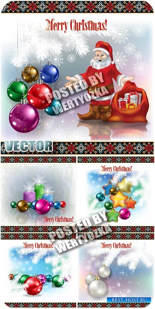 Санта клаус, елка и новогодние шары / Santa claus , christmas tree - vector ...
