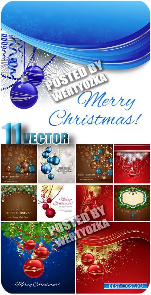 Красивые рождественские фоны / Beautiful christmas background - stock vecto ...