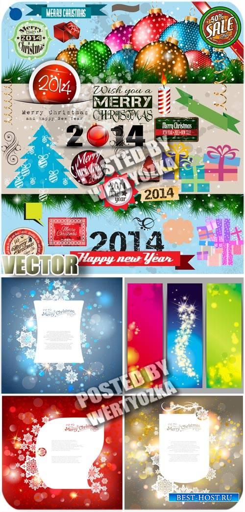 Рождественские фоны с шарами, подарками и елкой / Christmas background - st ...