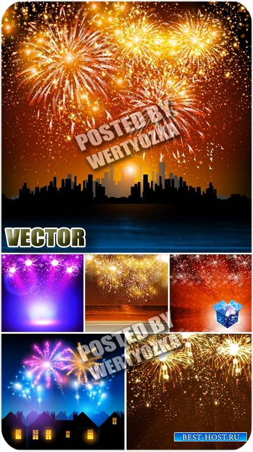 Салюты над городом / Fireworks over the city - stock vector