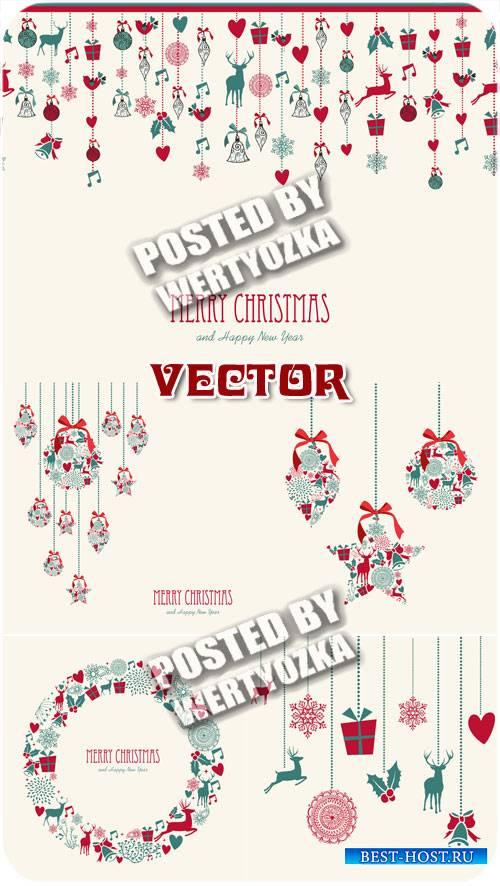 Винтажные новогодние гирлянды / Vintage Christmas garland - stock vector