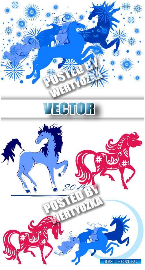 Лошадки 2014 / Horses 2014 - stock vector