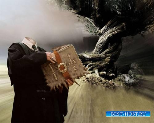 Шаблон psd - Волшебник с книгой заклинаний
