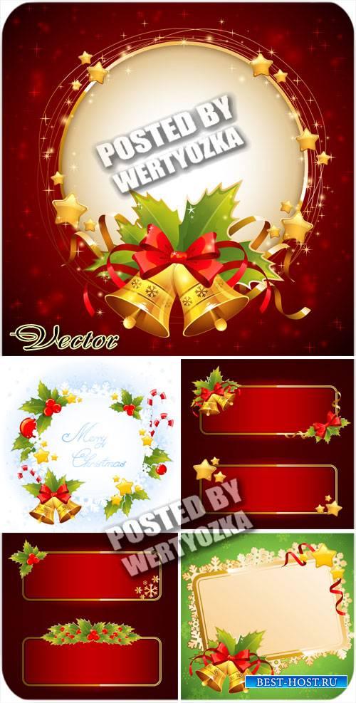 Новогодние фоны с колокольчиками и звездочками / Christmas background with  ...