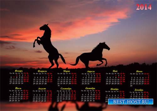 Календарь 2014 - Пара лошадей на закате