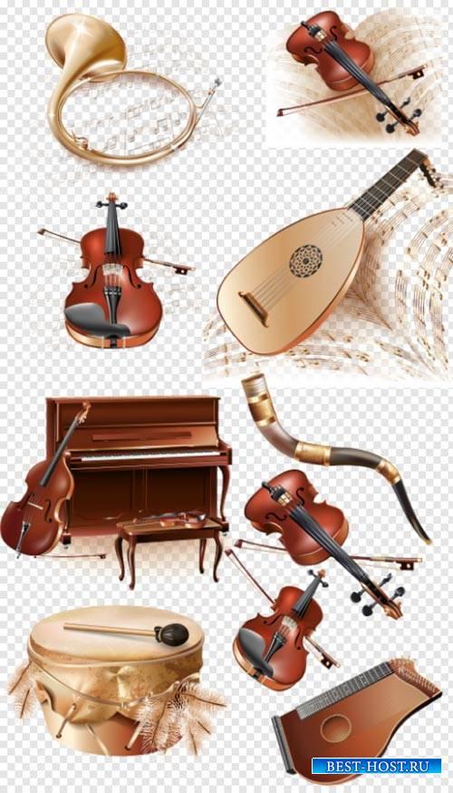 Клипарт -  Музыкальные инструменты с нотами на прозрачном фоне PSD