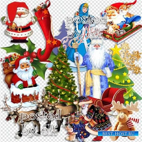 Клипарт в PNG на прозрачном фоне - Добрый праздник Новый год