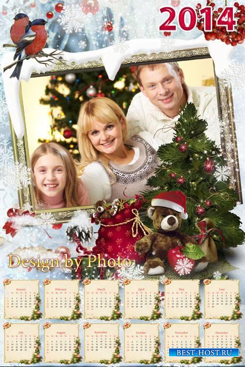 Календарь - рамка на 2014 год - Скоро Новый год